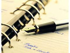 ГОСТ оформление диссертации некоторые правила гост оформление диссертации