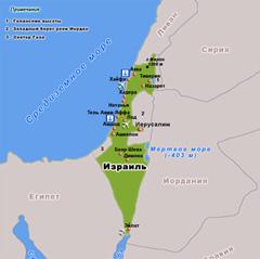 когда образовалось правительство израиль